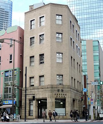 TOKYO BRANCH